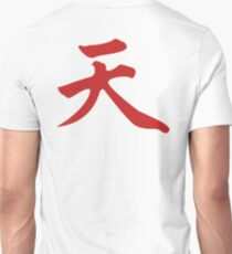 Street Fighter Akuma Kanji T-Shirt