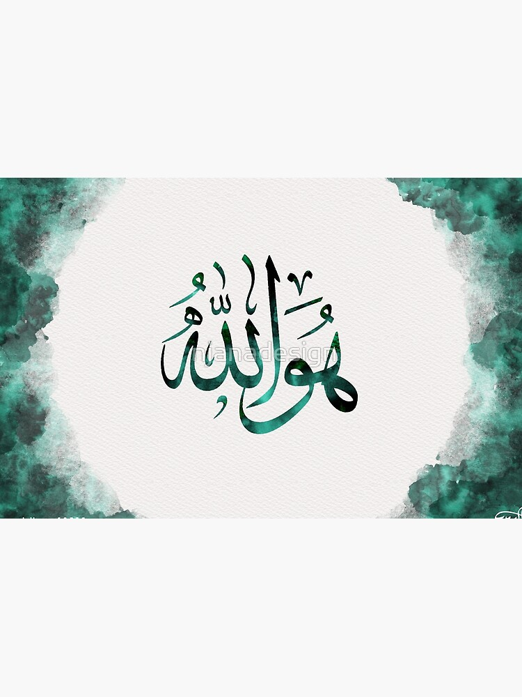 Islamic Arabic Calligraphy Canvas Islamic Art He Is Allah Laptop Skin By Njanadesign Redbubble 1 on pop songs airplay chart. redbubble
