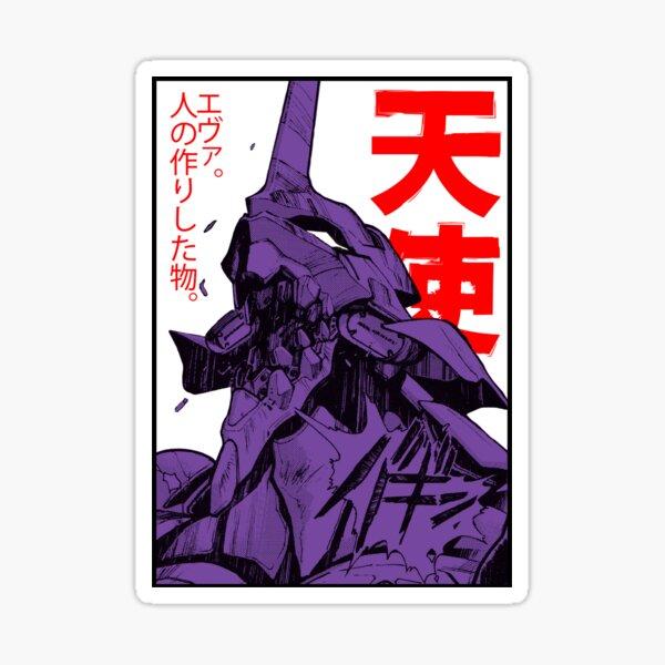 Evangelion Roboter Kanji Sticker