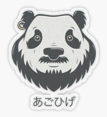 Panda Bear(d) Transparent Sticker