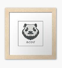 Panda Bear(d) Framed Print