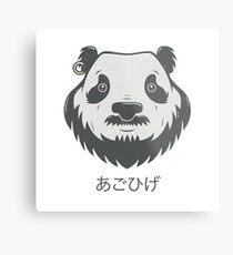 Panda Bear(d) Metal Print