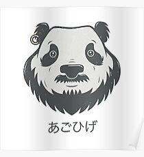 Panda Bear(d) Poster