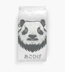 Panda Bear(d) Duvet Cover