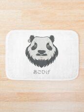 Panda Bear(d) Bath Mat