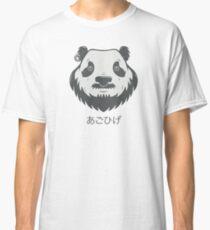 Panda Bear(d) Classic T-Shirt