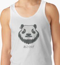 Panda Bear(d) Tank Top