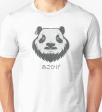 Panda Bear(d) Slim Fit T-Shirt