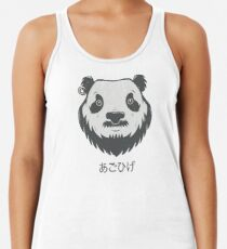 Panda Bear(d) Racerback Tank Top