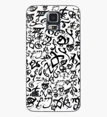 Shadowhunter Runes Case/Skin for Samsung Galaxy