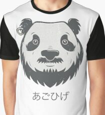 Panda Bear(d) Graphic T-Shirt