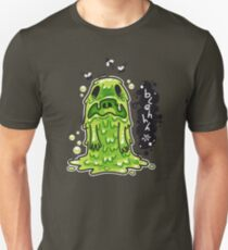 Cartoon Nausea Monster Unisex T-Shirt