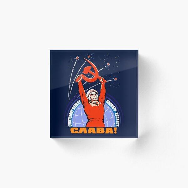 Soviet Propaganda. Yuri Gagarin Acrylic Block