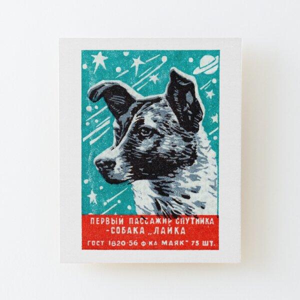 russischer schwarzer terrier dog Hund alle Größen Druck poster kunstdruck