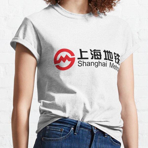 Shanghai Metro Logo Classic T-Shirt