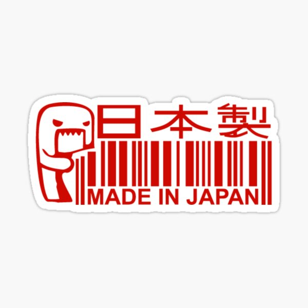 Made in Japan red Sticker