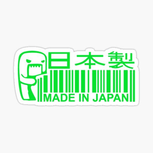 Made in Japan green Sticker