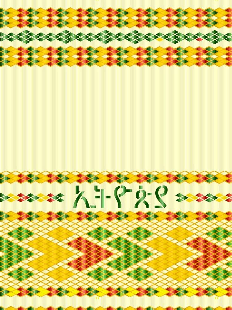 Tibeb 2 by Ethiohahu