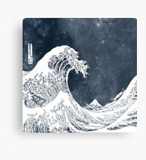 The Great Wave of a Star System Metal Print