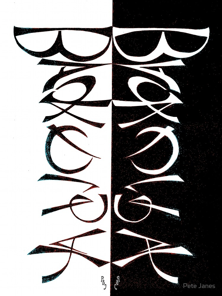Ambigram: Broadway Bakery by Pete Janes