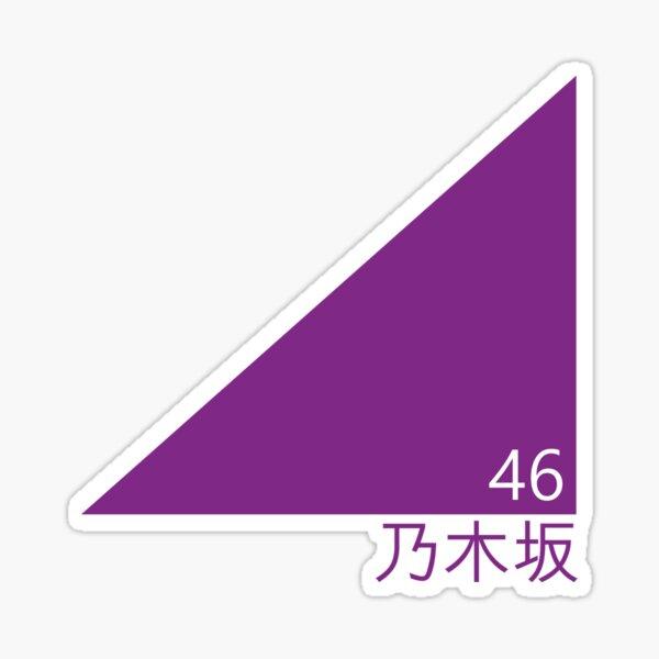 nogizaka 46 triangle logo emblem sticker by saekokoi redbubble redbubble