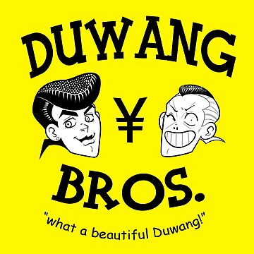 Duwang Bros. by jakface