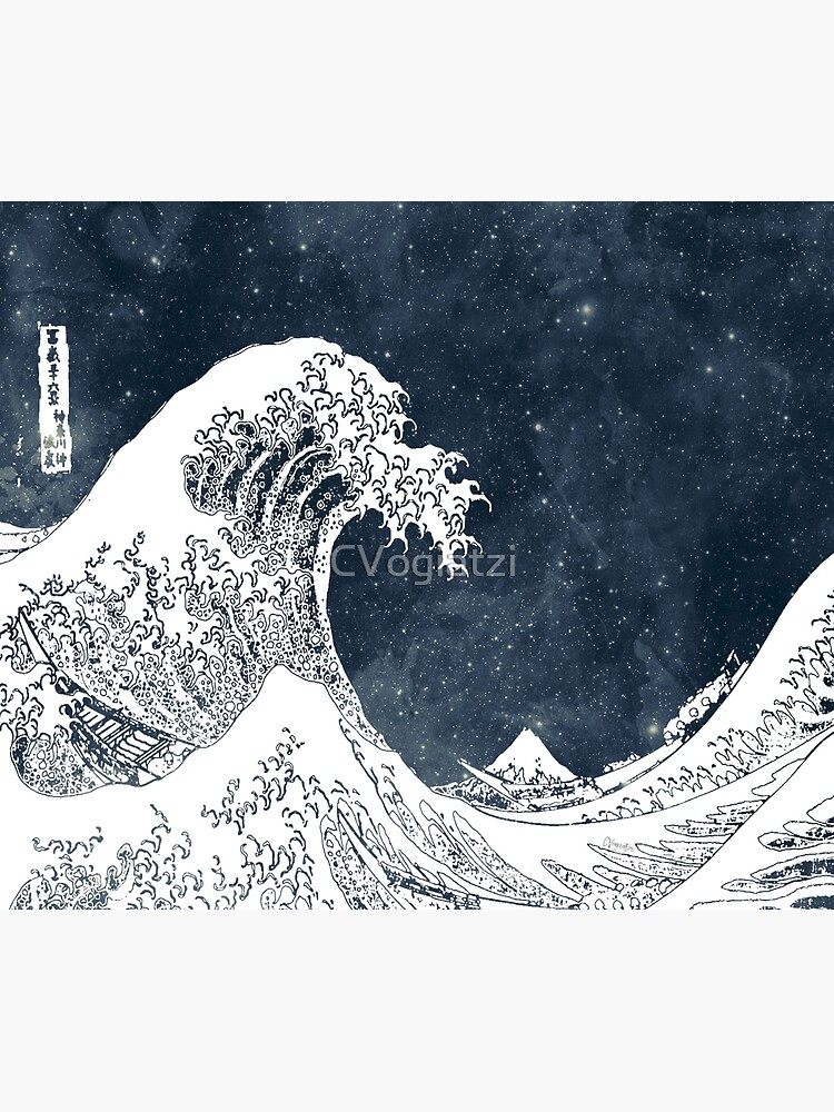 The Great Wave of a Star System by CVogiatzi