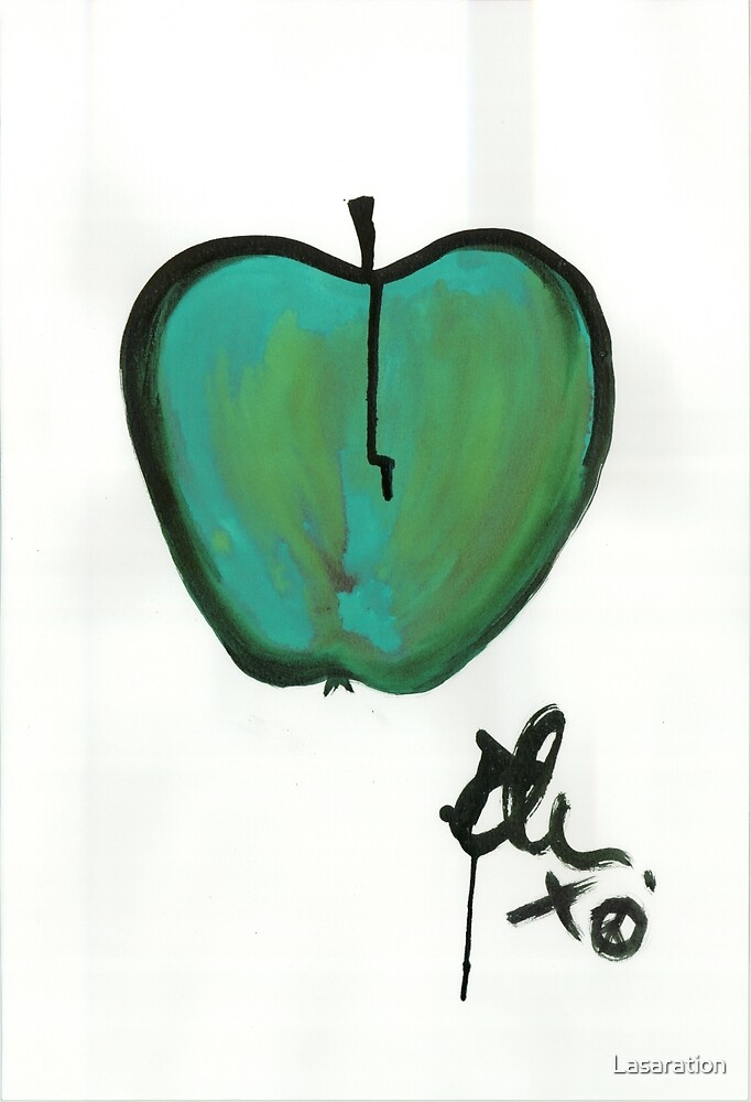(green) Apple 1 by Lasaration