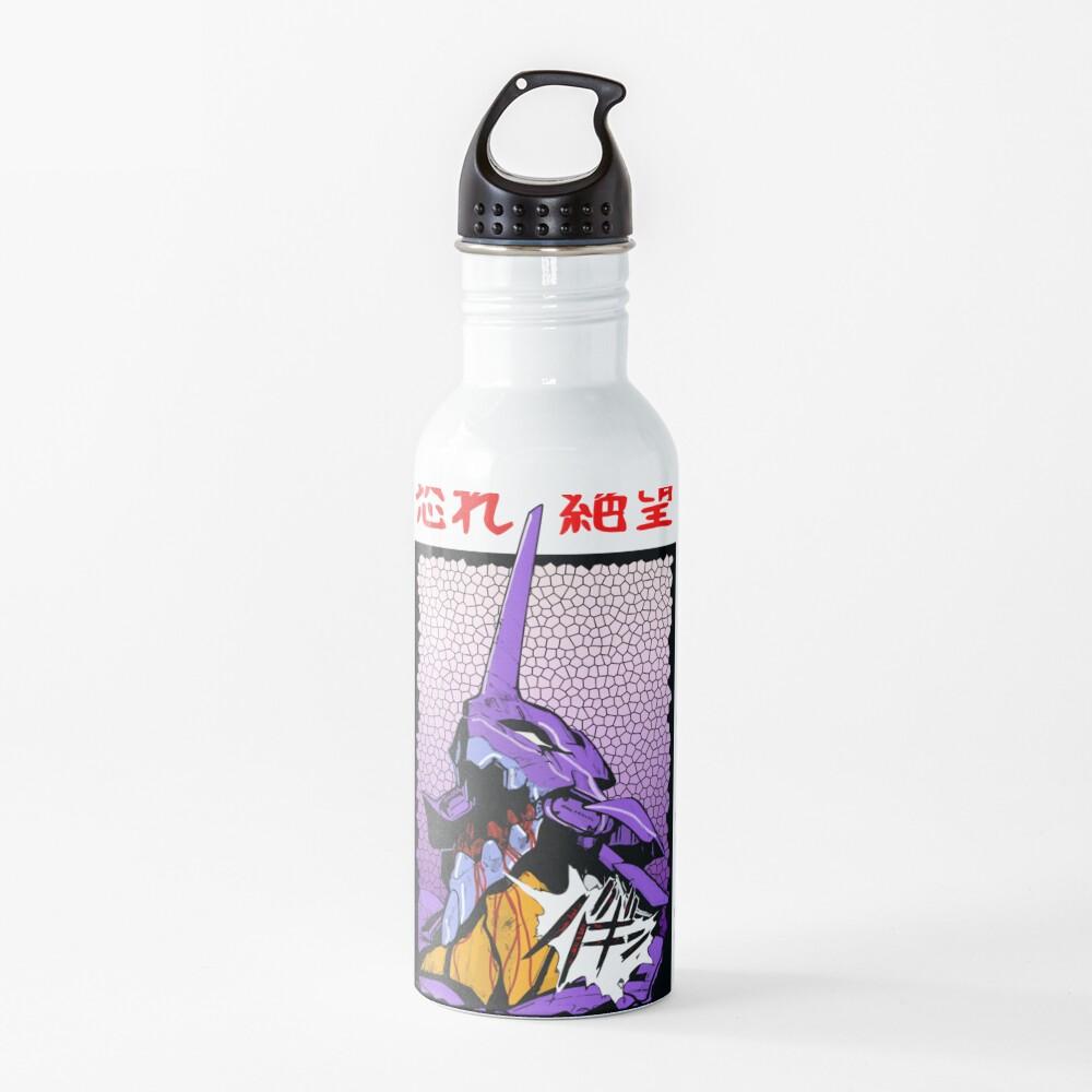 Evangelion shirt, Berserker Eva Water Bottle