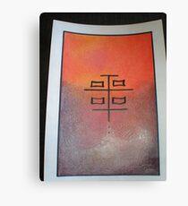Smart Canvas Print