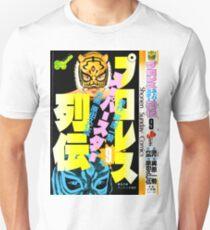 Tiger Mask x Comic T-Shirt