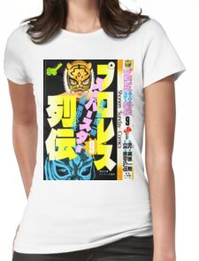 Tiger Mask x Comic Womens Fitted T-Shirt