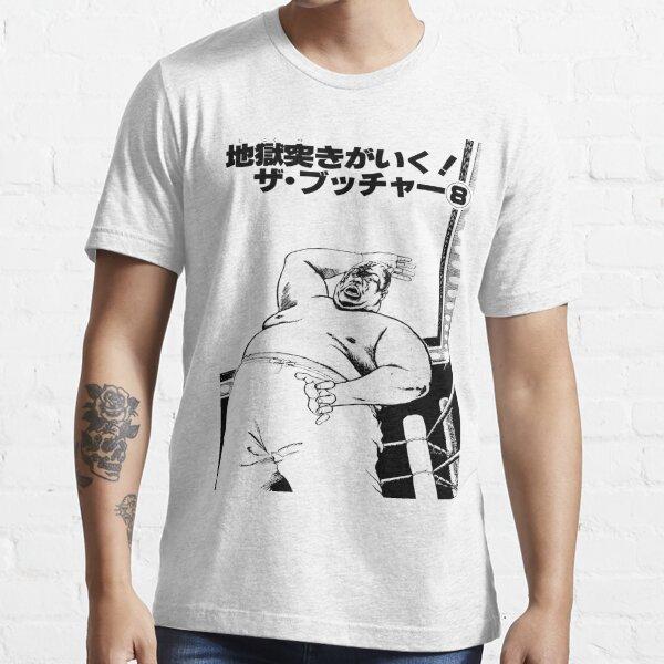 Abdullah the Butcher - Chop Essential T-Shirt