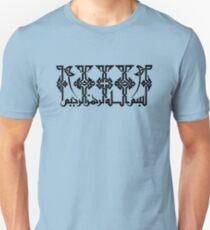 bismillah kufic style Calligraphy painting Unisex T-Shirt