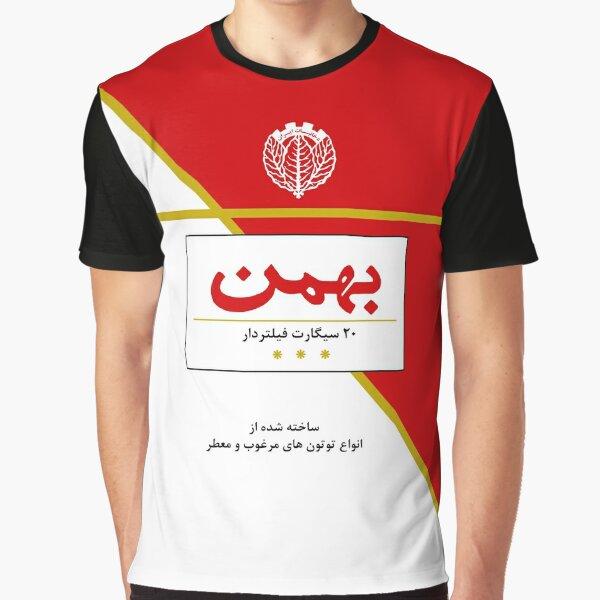 Bahman Cigarette  Graphic T-Shirt