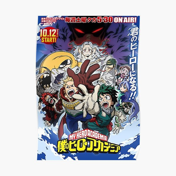 My Hero Academia Season 4 Poster