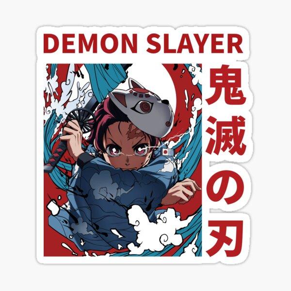Demon Slayer Items  Sticker