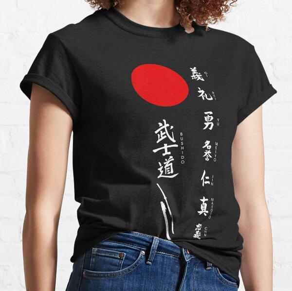 Bushido und japanische Sonne (weißer Text) Classic T-Shirt