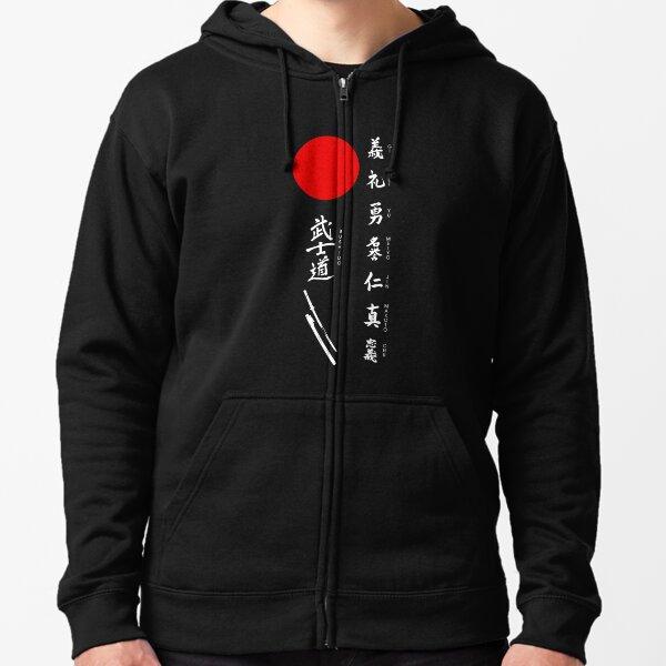 Bushido and Japanese Sun (White text) Zipped Hoodie