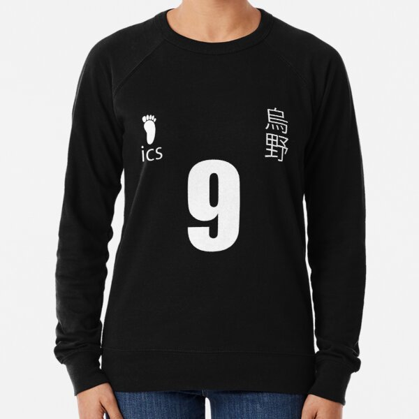 Kageyama Tobio Jersey - Haikyuu!! Karasuno Setter, No. 9 Lightweight Sweatshirt