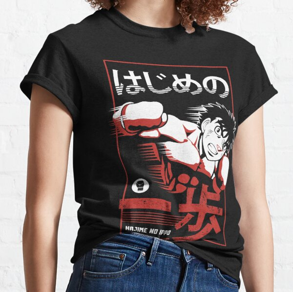Enjoystick Hajime no Ippo Classic T-Shirt