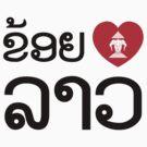 I Heart (Love) Erawan Lao (Khoi Huk Lao) Laotian Language by iloveisaan
