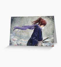 Himura Kenshin Greeting Card