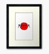 Nujabes Framed Print