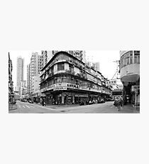 obsolete building Photographic Print
