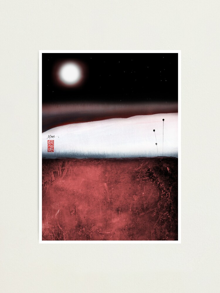 Alternate view of Brother Earth and Sister Moon Photographic Print