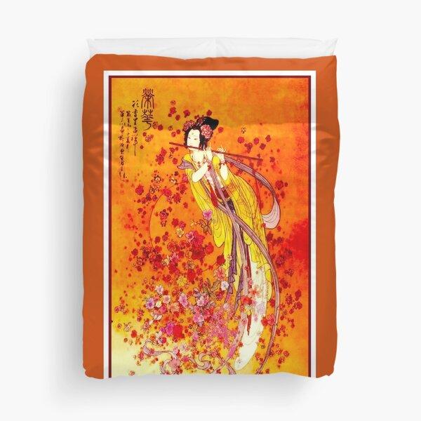 JAPANESE GEISHA PLAYING FLUTE: Vintage Tourism Print Duvet Cover
