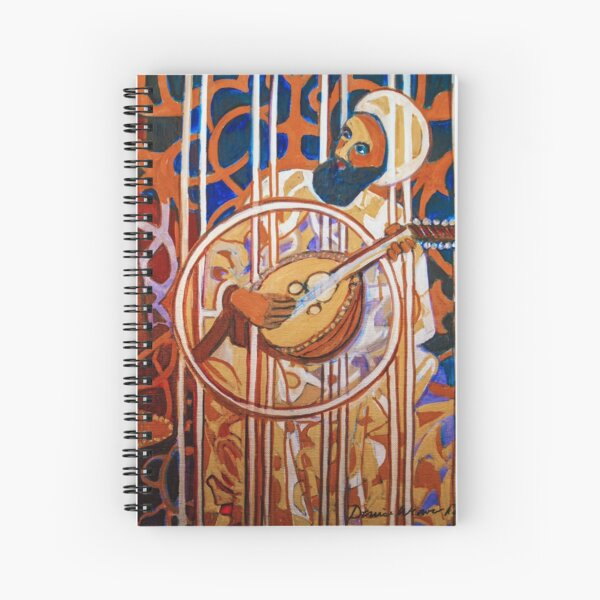 Oud: Eleven Strings Spiral Notebook