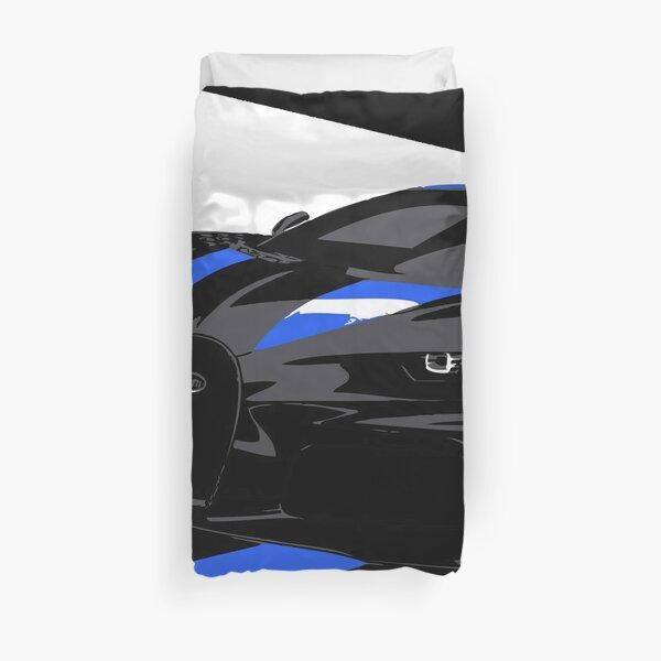 Bugatti Chiron Super Sport 300: Lamborghini Duvet Covers
