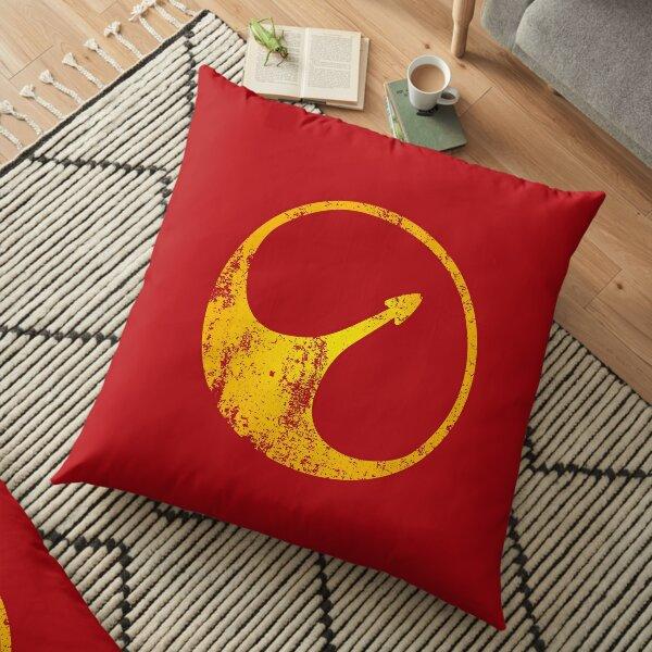 USS Callister Logo · Distressed Floor Pillow